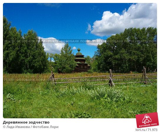 Деревянное зодчество, фото № 71973, снято 21 июля 2006 г. (c) Лада Иванова / Фотобанк Лори
