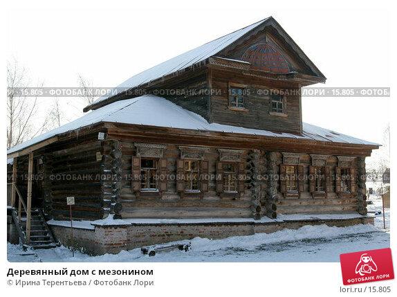 Деревянный дом с мезонином, эксклюзивное фото № 15805, снято 6 ноября 2006 г. (c) Ирина Терентьева / Фотобанк Лори