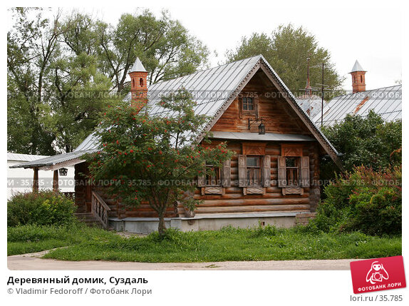 Деревянный домик, Суздаль, фото № 35785, снято 13 августа 2006 г. (c) Vladimir Fedoroff / Фотобанк Лори
