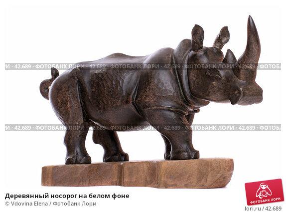 Купить «Деревянный носорог на белом фоне», фото № 42689, снято 10 мая 2007 г. (c) Vdovina Elena / Фотобанк Лори