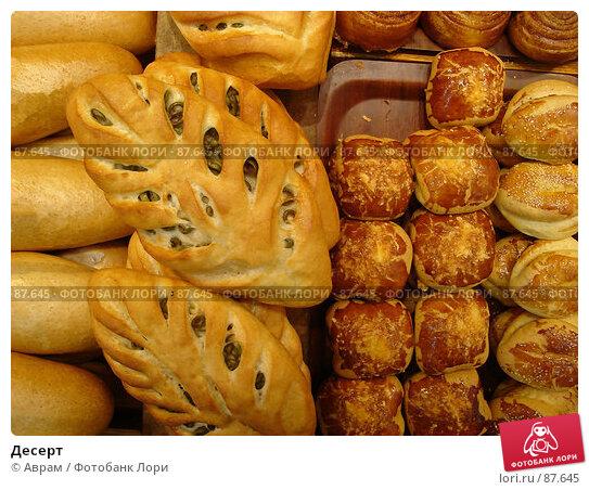 Купить «Десерт», фото № 87645, снято 1 мая 2007 г. (c) Аврам / Фотобанк Лори