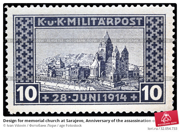 Design for memorial church at Sarajevo, Anniversary of the assassination of Franz Ferdinand Archduke of Austria and Princess Sophie on June 28 1914, postage stamp, Bosnia and Herzegovina, 1917. (2014 год). Редакционное фото, фотограф Ivan Vdovin / age Fotostock / Фотобанк Лори