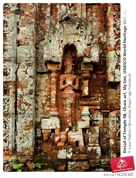 Купить «Detail of Temple 5B, Cham art, My Son, UNESCO World Heritage Site, Vietnam, Indochina, Southeast Asia, Asia», фото № 14239405, снято 14 января 2019 г. (c) age Fotostock / Фотобанк Лори