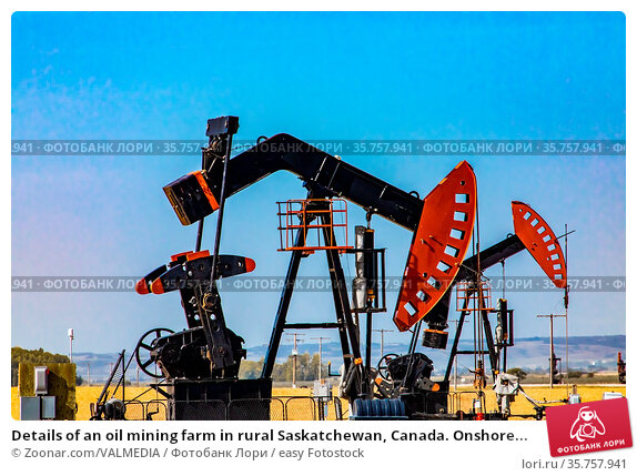 Details of an oil mining farm in rural Saskatchewan, Canada. Onshore... Стоковое фото, фотограф Zoonar.com/VALMEDIA / easy Fotostock / Фотобанк Лори