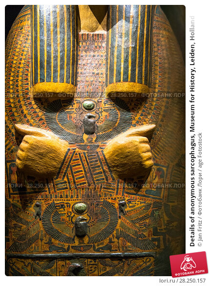 Купить «Details of anonymous sarcophagus, Museum for History, Leiden, Holland», фото № 28250157, снято 2 декабря 2017 г. (c) age Fotostock / Фотобанк Лори