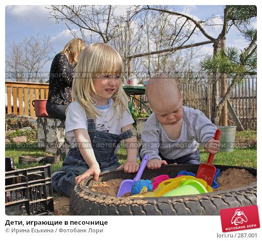 Дети, играющие в песочнице, фото № 287001, снято 1 мая 2008 г. (c) Ирина Еськина / Фотобанк Лори