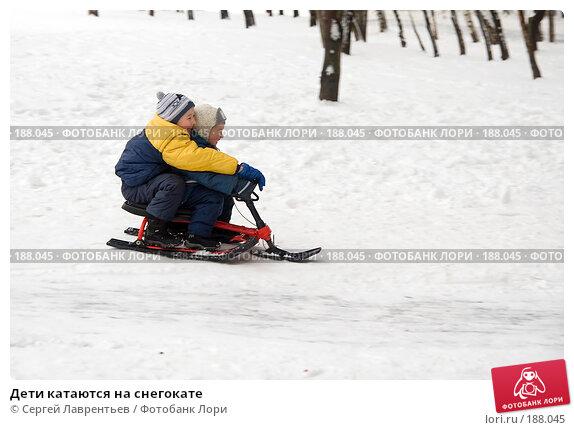 Дети катаются на снегокате, фото № 188045, снято 26 января 2008 г. (c) Сергей Лаврентьев / Фотобанк Лори