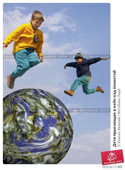 Купить «Дети прыгающие в небе над планетой», фото № 7465, снято 9 мая 2006 г. (c) Коваль Василий / Фотобанк Лори