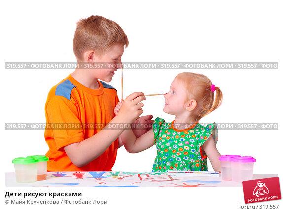 Купить «Дети рисуют красками», фото № 319557, снято 30 мая 2008 г. (c) Майя Крученкова / Фотобанк Лори
