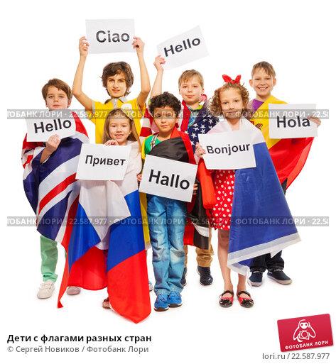 дети из разных стран фото