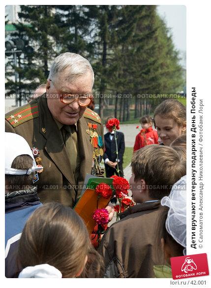 Дети вручают ветерану подарки в День Победы, фото № 42001, снято 8 мая 2007 г. (c) Саломатов Александр Николаевич / Фотобанк Лори