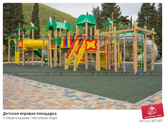 Купить «Детская игровая площадка», фото № 267257, снято 17 апреля 2008 г. (c) Иван Сазыкин / Фотобанк Лори