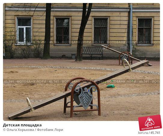 Детская площадка, фото № 45741, снято 21 апреля 2007 г. (c) Ольга Хорькова / Фотобанк Лори