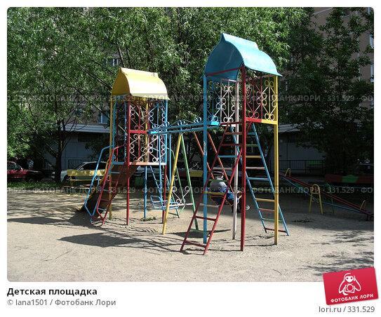 Детская площадка, эксклюзивное фото № 331529, снято 9 июня 2008 г. (c) lana1501 / Фотобанк Лори