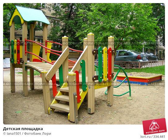 Детская площадка, эксклюзивное фото № 334441, снято 10 июня 2008 г. (c) lana1501 / Фотобанк Лори