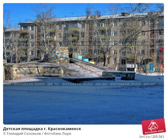 Детская площадка г. Краснокаменск, фото № 205561, снято 19 февраля 2008 г. (c) Геннадий Соловьев / Фотобанк Лори