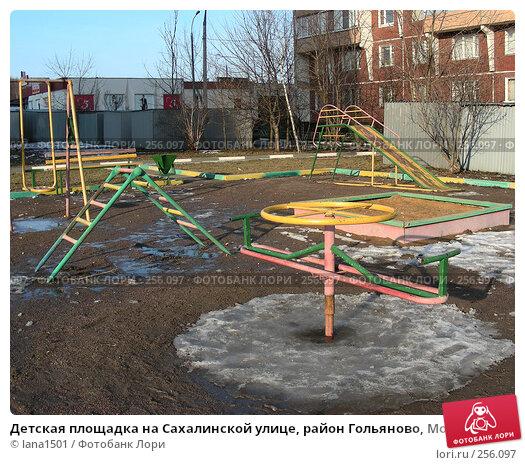 Детская площадка на Сахалинской улице, район Гольяново, Москва, эксклюзивное фото № 256097, снято 10 марта 2008 г. (c) lana1501 / Фотобанк Лори