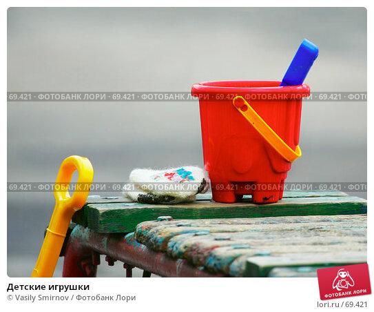 Детские игрушки, фото № 69421, снято 12 марта 2007 г. (c) Vasily Smirnov / Фотобанк Лори