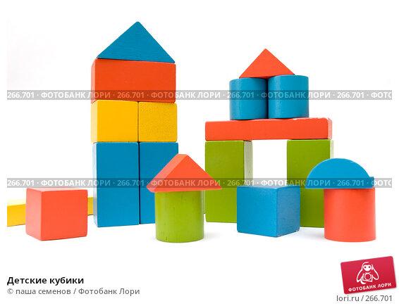 Детские кубики, фото № 266701, снято 13 марта 2008 г. (c) паша семенов / Фотобанк Лори