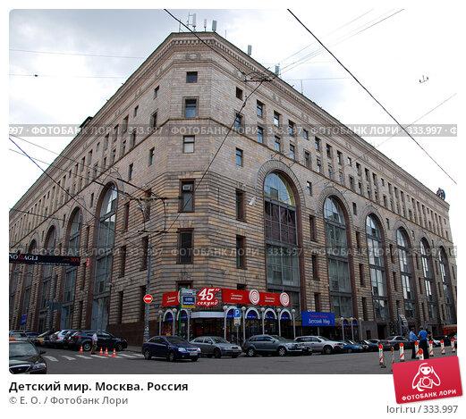 Купить «Детский мир. Москва. Россия», фото № 333997, снято 21 июня 2008 г. (c) Екатерина Овсянникова / Фотобанк Лори