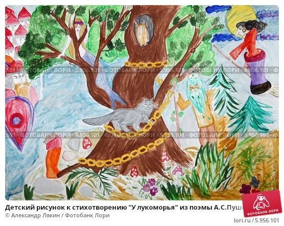 рисунок к стихотворению розовый слон