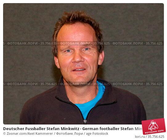 Deutscher Fussballer Stefan Minkwitz - German footballer Stefan Minkwitz. Стоковое фото, фотограф Zoonar.com/Axel Kammerer / age Fotostock / Фотобанк Лори