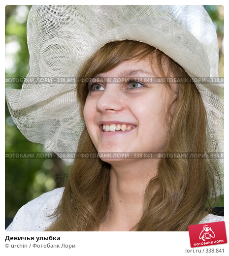 Девичья улыбка, фото № 338841, снято 14 июня 2008 г. (c) urchin / Фотобанк Лори