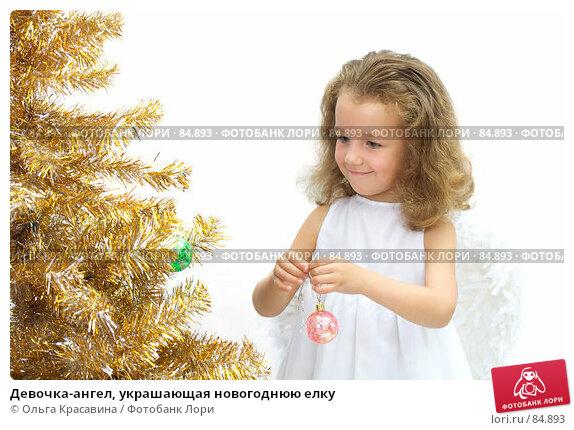Девочка-ангел, украшающая новогоднюю елку, фото № 84893, снято 28 июля 2007 г. (c) Ольга Красавина / Фотобанк Лори
