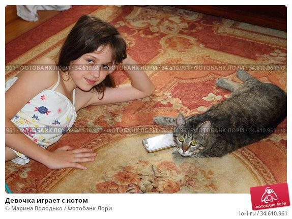 Девочка играет с котом. Стоковое фото, фотограф Марина Володько / Фотобанк Лори