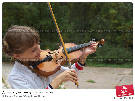 Девочка, играющая на скрипке, фото № 251785, снято 25 мая 2017 г. (c) Павел Савин / Фотобанк Лори