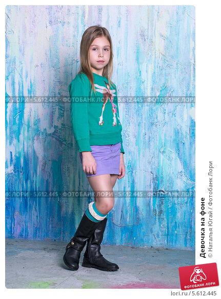Девочка на фоне (2014 год). Редакционное фото, фотограф Наталья Югай / Фотобанк Лори