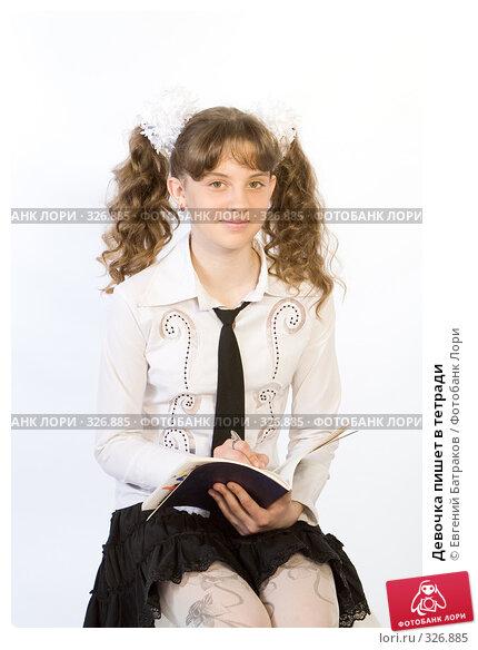 Девочка пишет в тетради, фото № 326885, снято 23 марта 2008 г. (c) Евгений Батраков / Фотобанк Лори
