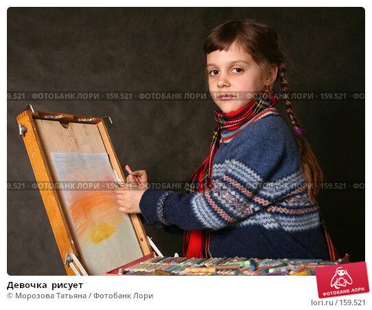 Девочка  рисует, фото № 159521, снято 6 апреля 2007 г. (c) Морозова Татьяна / Фотобанк Лори