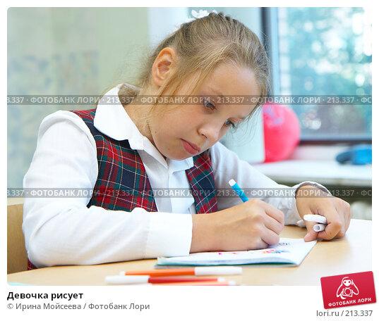 Девочка рисует, фото № 213337, снято 19 августа 2007 г. (c) Ирина Мойсеева / Фотобанк Лори