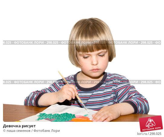 Купить «Девочка рисует», фото № 298025, снято 11 мая 2008 г. (c) паша семенов / Фотобанк Лори