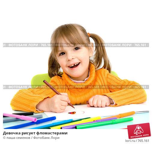 Купить «Девочка рисует фломастерами», фото № 765161, снято 19 марта 2009 г. (c) паша семенов / Фотобанк Лори
