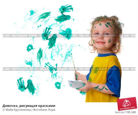 Девочка, рисующая красками, фото № 195349, снято 17 января 2008 г. (c) Майя Крученкова / Фотобанк Лори