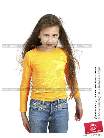 Девочка с длинными волосами, фото № 117681, снято 29 апреля 2007 г. (c) Алексей Хромушин / Фотобанк Лори