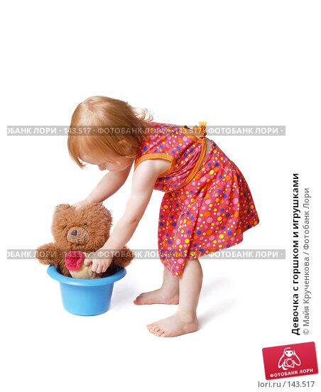 Девочка с горшком и игрушками, фото № 143517, снято 19 сентября 2007 г. (c) Майя Крученкова / Фотобанк Лори
