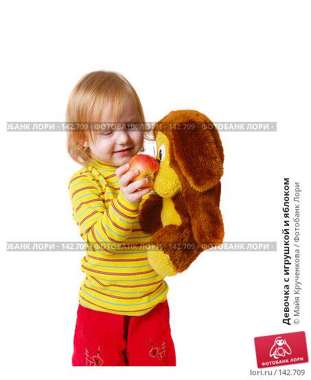 Девочка с игрушкой и яблоком, фото № 142709, снято 19 ноября 2007 г. (c) Майя Крученкова / Фотобанк Лори