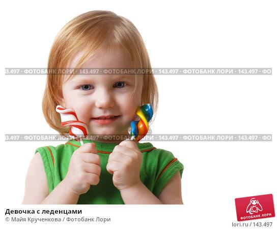 Девочка с леденцами, фото № 143497, снято 23 ноября 2007 г. (c) Майя Крученкова / Фотобанк Лори