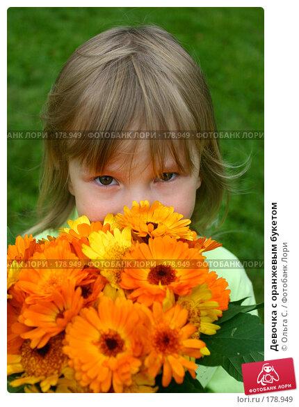 Девочка с оранжевым букетом, фото № 178949, снято 23 августа 2006 г. (c) Ольга С. / Фотобанк Лори