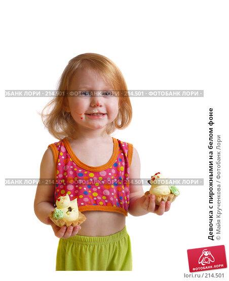 Купить «Девочка с пирожными на белом фоне», фото № 214501, снято 22 февраля 2008 г. (c) Майя Крученкова / Фотобанк Лори