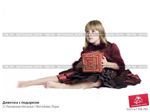 Девочка с подарком, фото № 108793, снято 3 ноября 2007 г. (c) Лисовская Наталья / Фотобанк Лори