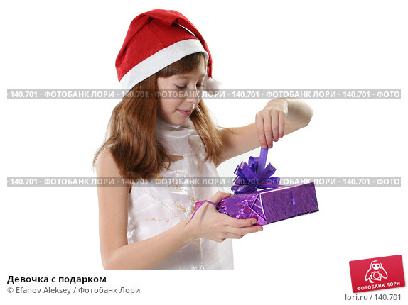Девочка с подарком, фото № 140701, снято 1 декабря 2007 г. (c) Efanov Aleksey / Фотобанк Лори