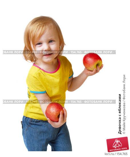 Девочка с яблоками, фото № 154765, снято 21 ноября 2007 г. (c) Майя Крученкова / Фотобанк Лори