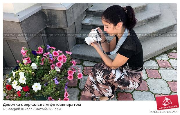 Купить «Девочка с зеркальным фотоаппаратом», фото № 28307245, снято 28 августа 2017 г. (c) Валерий Шилов / Фотобанк Лори