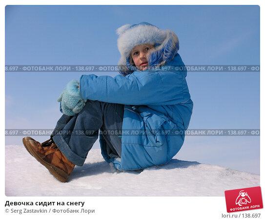 Девочка сидит на снегу, фото № 138697, снято 8 апреля 2006 г. (c) Serg Zastavkin / Фотобанк Лори