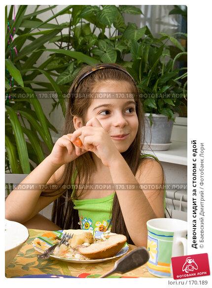 Купить «Девочка сидит за столом с едой», фото № 170189, снято 6 января 2008 г. (c) Баевский Дмитрий / Фотобанк Лори
