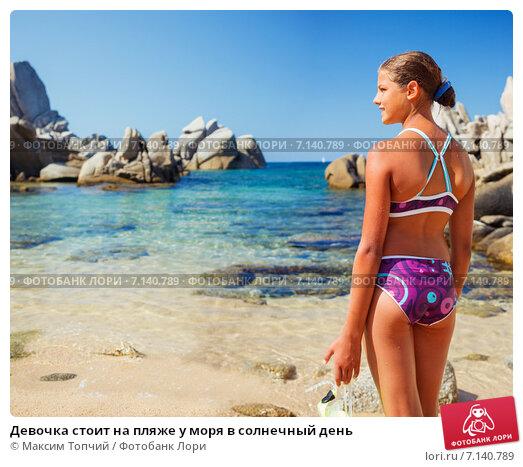 Девочки фото пляж